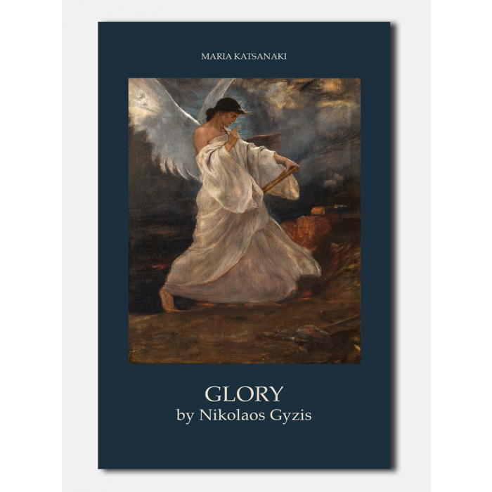 Glory by Nikolaos Gyzis. The painter of ideas and the visualization of his national dream (Η