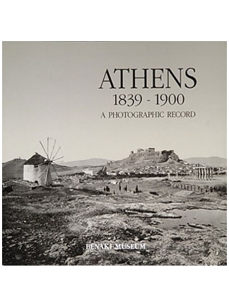 Athens 1839-1900: Α Photographic record - BMM103A