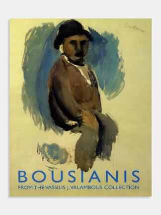Bousianis: From the Vassilis J. Valambous Collection - BMM142A