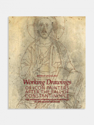 Working Drawings of Icon Painters after the Fall of Constantinopolis. The Andreas Xyngopoulos portfolio at the Benaki Museum - BMM367A