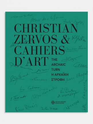 Christian Zervos & Cahiers d'art. Η αρχαϊκή στροφή / Christian Zervos & Cahiers d'art. The archaic turn