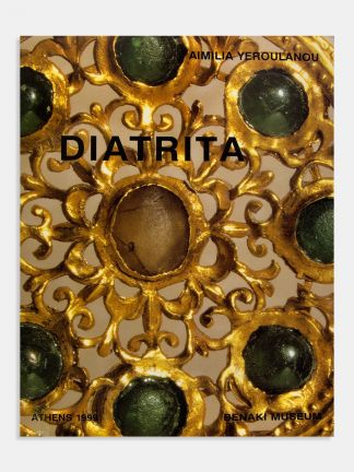 Diatrita: Gold pierced-work jewellery from the 3rd to 7th century AD - BMM050A