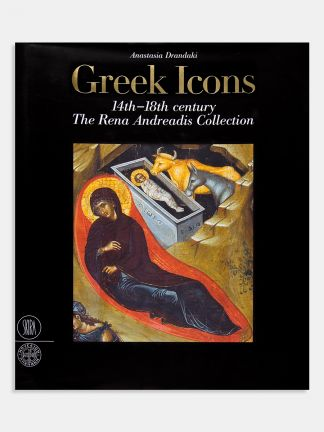 Greek Icons, 14th-18th century. The Rena Andreadis Collection - BMM075A