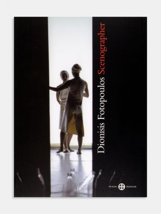 Dionisis Fotopoulos: Scenographer - BMM145A
