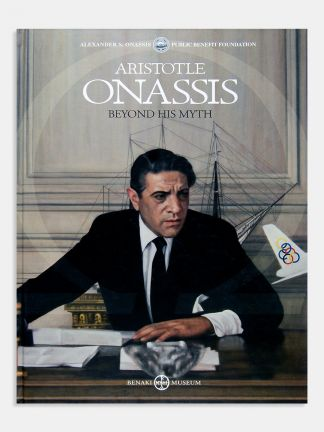 Aristotle Onassis: Beyond his Myth - BMM165A