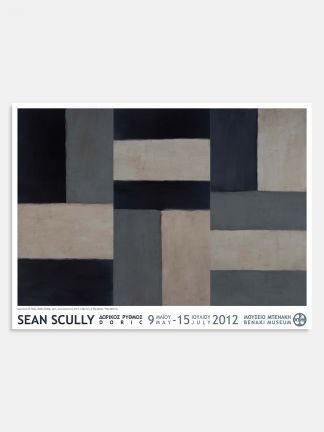 Αφίσα-Sean Scully - X207