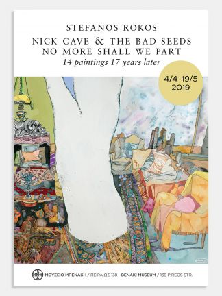 Αφίσα - Stefanos Rokos: Nick Cave & The Bad Seeds' No More Shall We Part