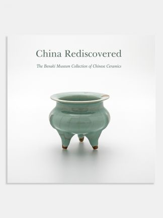 China Rediscovered - ΒΜΜ387