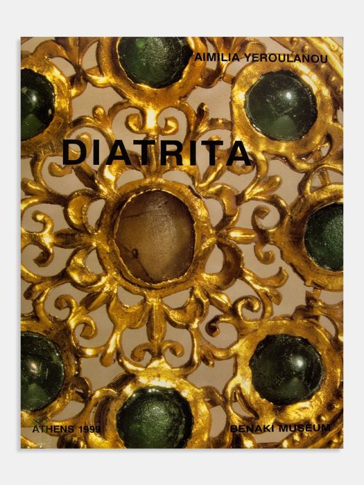 Diatrita: Gold pierced-work jewellery from the 3rd to 7th century AD