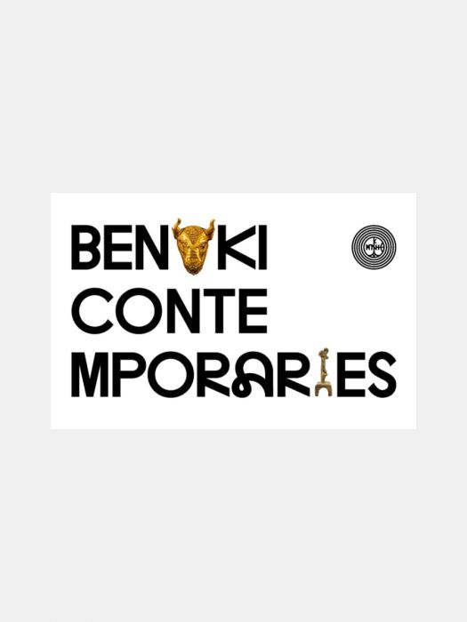 Benaki Contemporaries - Ένα μέλος